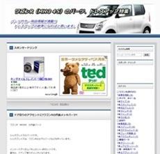 2013y08m08d_003353211.jpg